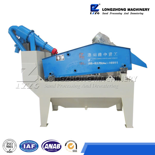 Fine-Sand-Recycling-System-in-High-Quality