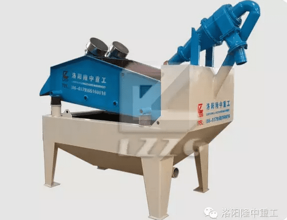 LZZG can customize professional fine sand recycling program.