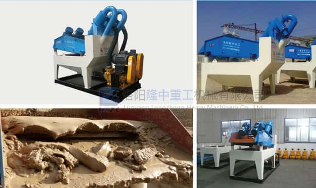 gravel recycling machine.