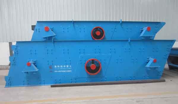 circular vibrating screen